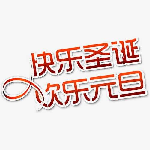 【双旦快乐】2019年度T台大秀火热报名中,即刻预订展位免费获取专属场次!