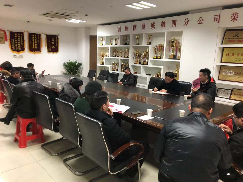3月上海生活内衣展走访义乌内衣贸易行业协会,双方就展会推进工作进一步达成共识