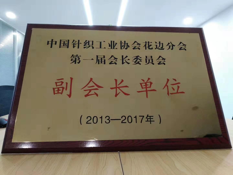 【展商推介】中国针织工业协会花边分会副会长单位重磅亮相3月上海生活内衣展
