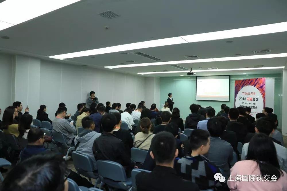 2019上海国际生活时尚内衣展览会暨上海流行服饰展(FAE)首日人气爆棚