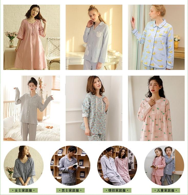 规模再升级,2020上海生活内衣展家居服、睡衣版块全新展商阵容蓄势待发